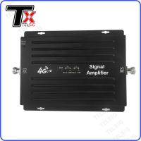 Buy cheap Cellular Signal Booster , Dual Band 2W Mobile Phone Signal Amplifier from wholesalers
