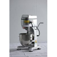 Buy cheap Kitchen 10 Litre Double Speed Planetary Food Mixer For Cake And Cream from wholesalers