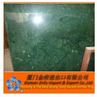 Buy cheap India Green Marble from wholesalers