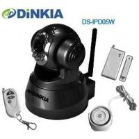 Buy cheap CCD IP camera DS-IPD04W from wholesalers