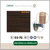 Buy cheap High quality Walnuts Melamine Commercial plywood price from wholesalers