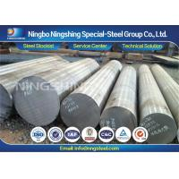 Buy cheap Black / Peeled DIN 1.2738 Plastic Mould Steel Round Bars Φ10mm - 1200mm from wholesalers