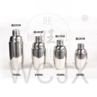 Buy cheap 250ml stainless steel/ cocktail shaker/ shaker/ bar shaker/ protein shaker/ resin shaker/ bubble tea shaker from wholesalers