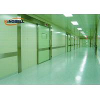 Buy cheap KB-A Automatic Sliding Door Fire Protection System Radiation External Electric Induction from wholesalers