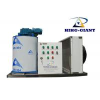Buy cheap High-giant Hot Sales Flake Ice Making Machine For Food Processing,Fish or Meat from wholesalers