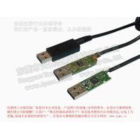 Buy cheap USB low pressure molding process from wholesalers