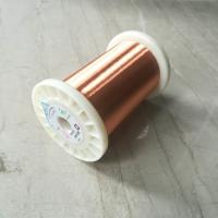 Wholesale 0.060mm Ultra Fine Acetone Self Bonding Wire / Enameled Magnet Winding Wire from china suppliers