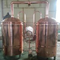 200L draught beer manufacturing equipment Manufactures