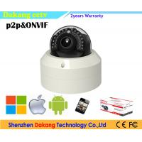 1080P HD TVI Camera Sony IMX322,IP66 Vandal Security Motor lens Manufactures