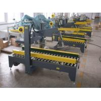 Buy cheap Automatic Carton Sealers for Uniform Case Size from wholesalers