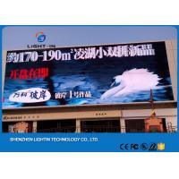 Buy cheap P6 Outdoor LED Advertising Display Waterproof Media Full Color LED Billboard 1 / 8 Scan from wholesalers