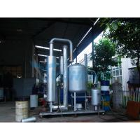 Buy cheap High Profit Low Cost Waste Oil to Diesel Oil Distillation Machine from wholesalers