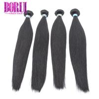 Buy cheap Natural Color Brazilian Virgin Human Hair Silky Straight Dyed Bleached from wholesalers