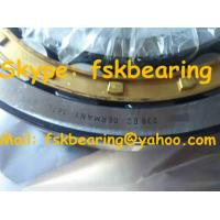 Buy cheap NU238 ECM  Bearing Single Row with Steel Cage / Brass Cage / Nylon Cage from wholesalers