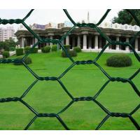 Buy cheap Hexagonal wire mesh is also known by the name of chicken mesh from wholesalers