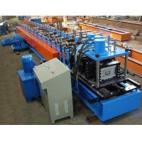 Buy cheap 40mm - 80mm C Steel Purlin C Z Purlin Rolling Machine With Hydraulic Station from wholesalers