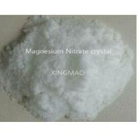 Buy cheap Magnesium Nitrate Hexahydrate 98% 99% Mg(NO3)2.6H2O from wholesalers