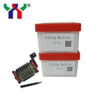 Buy cheap coding machine for heidelberg offset printing machine from wholesalers