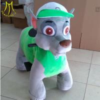 Buy cheap Hansel 2019 high quality paw patrol coin operated electrical animal toy car for mall from wholesalers