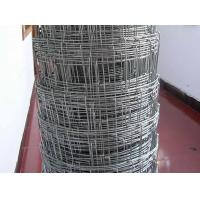 Buy cheap China supplier,cattle fence(hot sale),Field fence,Livestock fence,cattle fence,deer fence from wholesalers