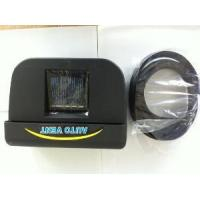 Buy cheap Solar Auto Cool from wholesalers