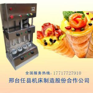 2016 new design automatic pizza cone machine/Rotating pizza cone oven Manufactures