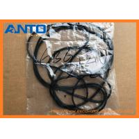 Buy cheap Hitachi ZX200 EX200-5 Excavator Engine Parts Gasket Head Cover 1111730590 1-11173059-0 from wholesalers
