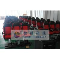 Buy cheap Strong simulation and electric shock Movie Theater Chairs with pneumatic system from wholesalers