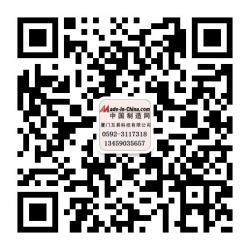 Adsin(Xiamen)Groups Co.,Ltd.