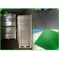 Buy cheap 1.2mm recycle pulp High stiffness colored book binding board in sheet from wholesalers