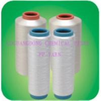 Buy cheap Trilobal Bright Polypropylene FDY Yarn (50D~3600D) from wholesalers