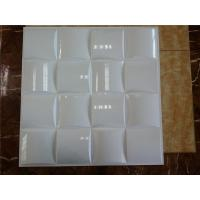 Buy cheap Light Weight 3D PVC Wall Panels Acrylic / Plastic Material For Interior Easy Installation from wholesalers