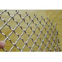 Buy cheap stainless steel crimped wire mesh ,sieve mesh screen ,mine mesh screen from wholesalers