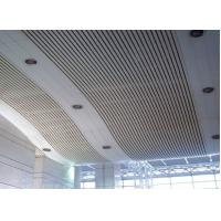 Buy cheap Metal Aluminium Strip Plate Baffle Clip Plain Ceiling Panels For Subway Metro Station from wholesalers