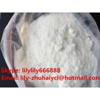 Buy cheap CAS 107868-30-4 Anti Estrogen Steroids Exemestane Aromasin For Muscle Building from wholesalers