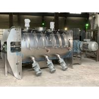 Buy cheap Chemical Powder Horizontal Plough Mixer Stainless Steel Easy Operation from wholesalers
