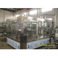 Buy cheap Auto Control PE Screw Cap Glass Bottle Beer Filling Machine 4000 - 6000 BPH from wholesalers