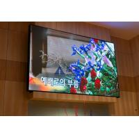 Buy cheap P4 Wireless Indoor Led Video Wall 1800 Brightness With Meanwell Power Supply , 512mm×512mm from wholesalers