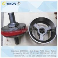 Wholesale Honghua HHF1600 Mud Pump Full Open Valve Assembly NB100.05.11.00 NB800M.05.17.00 GH3161-05.11.00 from china suppliers