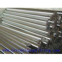 Buy cheap 316L Stainless Steel Round Bar Thickness 2mm~100mm Size: 2 x 8mm – 30 x 180mm from wholesalers