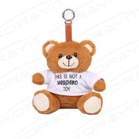Buy cheap 10000mAh Teddy Bear Portable Power Bank, Cute Toy Travel Power Bank for Mobile Phones from wholesalers