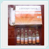 Wholesale Artemether for Injection(LJ-AM-01) from china suppliers