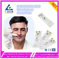 Buy cheap 1ml Factory supplying hyaluronic acid injections to buy dermal filler for anti aging from wholesalers