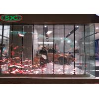 Buy cheap Indoor Window G3.91-7.8125 Transparent LED Screen Hot Selling Transparent led Display Price from wholesalers