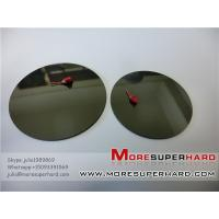 China 51mm&58MM PCD cutting tool blanks,round shape PCD wafers for cutting aluminum-julia@moresuperhard.com on sale