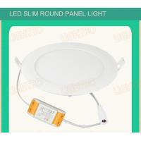 China Ø240 x H 13mm 1130lm 15 Watt SMD 3014 Round Led Light Panel For Office / Smd Super Bright Led Panel on sale
