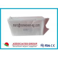 Buy cheap Medical Antibacterial Hand Wipes / Preservative Free Baby Wipes from wholesalers