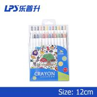 Buy cheap 24 Colors Children Twist Up Crayons Rainbow Color Long 17cm Paint Crayon from wholesalers