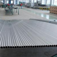 China Gr2 titanium pipe prices seamless titanium tube Gr2 High purity 4 inch titanium exhaust pipes on sale