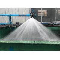 Buy cheap SiSiC Material Silicon Carbide Swirl / Spiral Jet Spray Nozzles Easy Installation from wholesalers